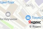 Схема проезда до компании Школа скейтбординга в Москве