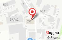 Схема проезда до компании АВТОМИГ в Подольске