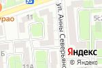 Схема проезда до компании Smile Fish в Москве