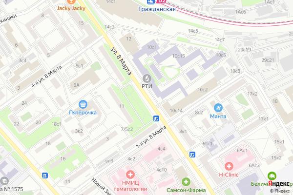 Ремонт телевизоров Улица 8 Марта на яндекс карте