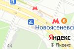 Схема проезда до компании Станция Новоясеневская в Москве