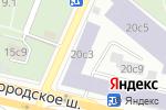 Схема проезда до компании Центральный НИИ автоматики и гидравлики в Москве