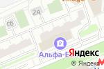 Схема проезда до компании Мираторг в Москве
