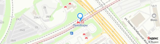 мцк Лихоборы