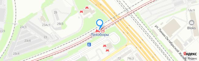 метро Верхние Лихоборы