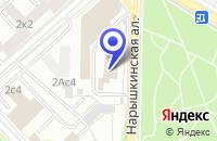 Схема проезда до компании ЛИЗИНГОВАЯ КОМПАНИЯ ЛИЗИНГ-ИНВЕСТ в Москве