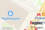 Схема проезда до компании Outlet Store в Москве