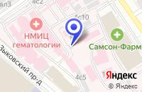 Схема проезда до компании АПТЕКА ТРЕВЕЛ МЕДИНШУР в Москве