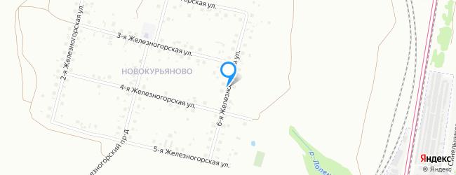 улица Железногорская 6-я