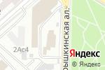 Схема проезда до компании Транссоюз в Москве