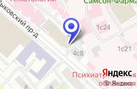 Схема проезда до компании ТФ ТРИФАРМ в Москве
