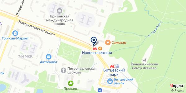 БАР CAVIAR CORNER на карте Шереметьево