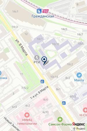 КОНСАЛТИНГОВАЯ КОМПАНИЯ BERNER & STAFFORD на карте Москвы
