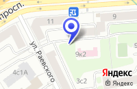 Схема проезда до компании САЛОН КРАСОТЫ АРТ-ВИТО в Москве