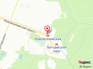 Ремонт холодильника у метро Новоясеневская