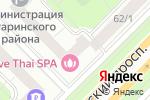 Схема проезда до компании Reunis в Москве