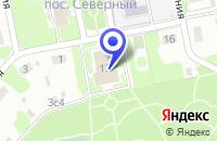 Схема проезда до компании ДК СЕВЕРНЫЙ в Москве