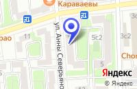 Схема проезда до компании НОТАРИУС ДЗИКОВСКАЯ Г.В. в Москве