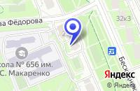 Схема проезда до компании МАГАЗИН ГАЛАНТЕРЕЯ ПАРФЮМЕРИЯ в Москве