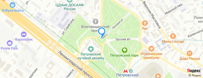 площадь Космонавта Комарова