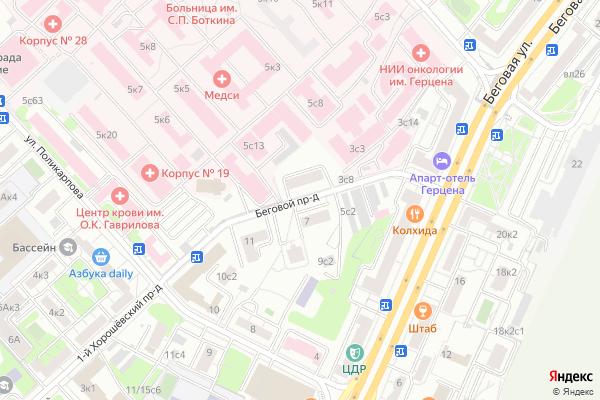 Ремонт телевизоров Беговой проезд на яндекс карте