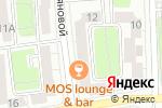 Схема проезда до компании MosKalyan в Москве