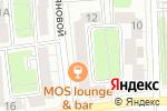 Схема проезда до компании Образование и культура в Москве