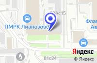 Схема проезда до компании ПРОИЗВОДСТВЕННАЯ ФИРМА ТОМОСБАУ в Москве