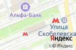 Схема проезда до компании Станция Улица Скобелевская в Москве
