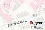 Схема проезда до компании Сервисбытмаш в Москве