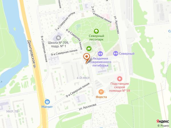 Остановка «9-я Северная линия», 9-я Северная линия (1008930) (Москва)