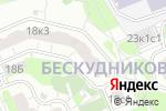 Схема проезда до компании Золотая рыбка в Москве
