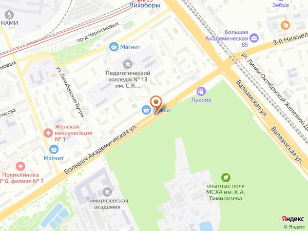 Остановка Педагогический колледж в Москве