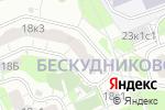 Схема проезда до компании Лист- Листочек в Москве