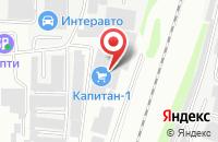 Схема проезда до компании Капитан-1 в Подольске