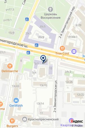 ВЕТЕРИНАРНАЯ АПТЕКА на карте Звенигорода
