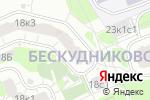 Схема проезда до компании Лист-листочек в Москве