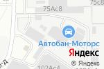Схема проезда до компании Шинсервис в Москве