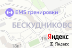 Схема проезда до компании Царь-Продукт в Москве