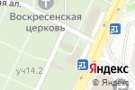Схема проезда до компании Ритуал в Москве
