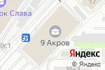 Схема проезда до компании Animal Trips в Москве