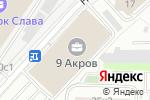 Схема проезда до компании 9 Акров в Москве