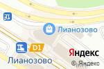 Схема проезда до компании Фото Для Вас в Москве