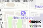 Схема проезда до компании ИНАО в Москве
