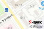 Схема проезда до компании Радио Romantika в Москве