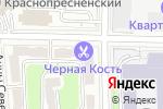 Схема проезда до компании КОДИНФО CТОФ в Москве