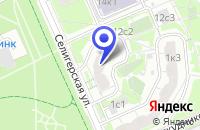 Схема проезда до компании АВТОСЕРВИС АВТОЧКА в Москве