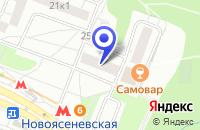 Схема проезда до компании ИНЖИНИРИНГОВАЯ ФИРМА СТРОЙИНЖИНИРИНГ СМ в Москве