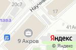 Схема проезда до компании Сараев Групп в Москве