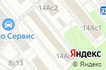 Схема проезда до компании Estima в Москве